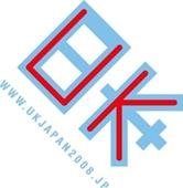 UKロゴ.jpg