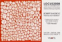 uk_locus2008.jpg